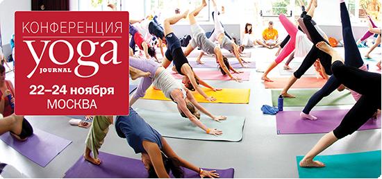 Фитнес йога и калланетика